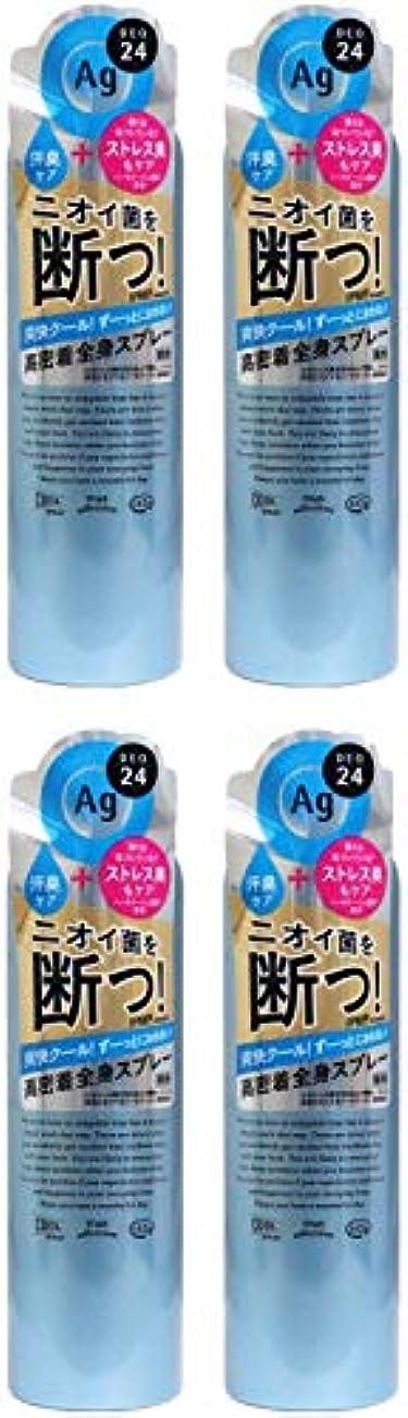 杭ロッカー等【まとめ買い】エージーデオ24 クールパウダースプレー 142g (医薬部外品)【×4個】