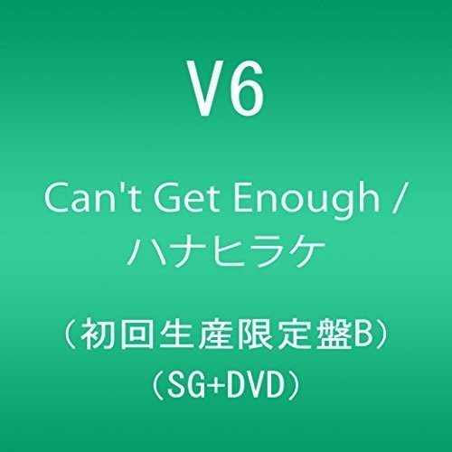 Can't Get Enough / ハナヒラケ(DVD付)(初回生産限定盤B)