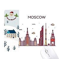 モスクワ、ロシアのフラットランドマークパターン サンタクロース家屋ゴムのマウスパッド