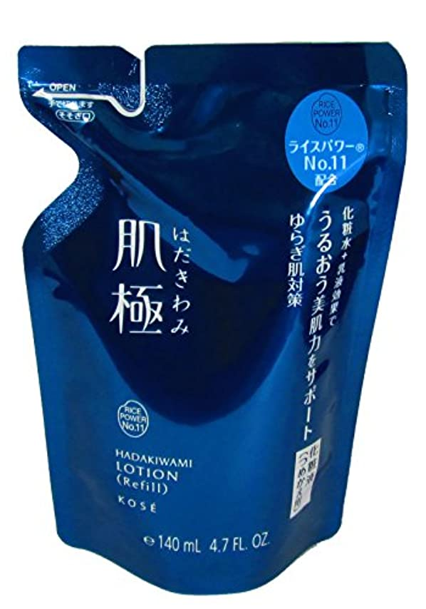 添加剤サスペンションドナウ川KOSE 肌極 化粧液(つめかえ用) 140ミリリットルX3個セット