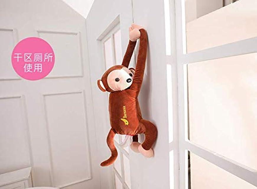 兄矢グリルCozyswan Car Tissue Box Plush Cartoon Paper Towel Pumping Cute Creative Cartoon Tissue Box