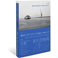 Amazon.co.jp: マイケル・フリー...