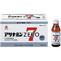 武田コンシューマーヘルスケア アリナミンゼロ7 100ml 10本 【指定医薬部外品】