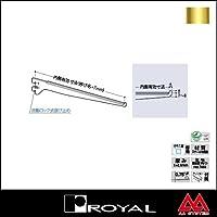 e-kanamono ロイヤル 棚受け 水平ガラス棚ブラケット R-110GS 210 APゴールド