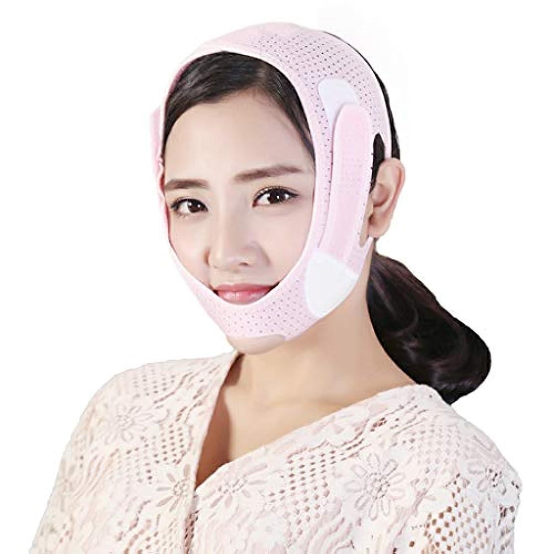 可愛い弾薬狼減量マスク薄い顔のマスクV顔の薄い顔の咬筋ダブル顎の包帯睡眠マスクの通気性