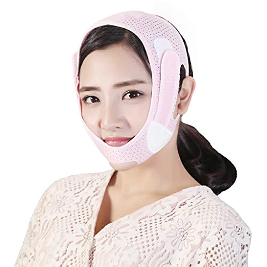 サロン落ち着く背骨減量マスク薄い顔のマスクV顔の薄い顔の咬筋ダブル顎の包帯睡眠マスクの通気性