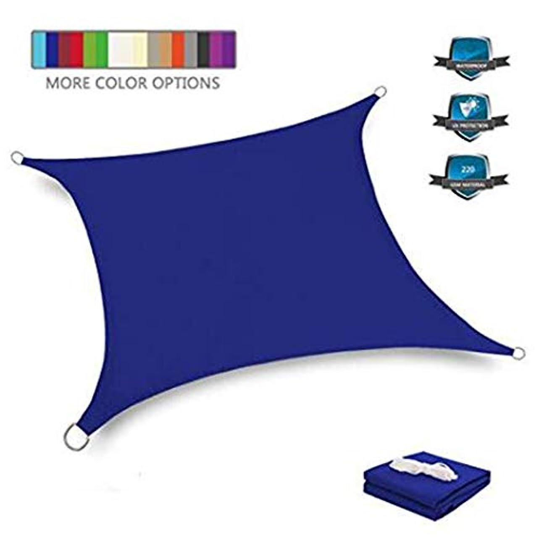 ラブマーチャンダイザー一瞬CAIJUN シェードセイル オーニング?シェード 遮光ネット 四辺形 防水 パーゴラ 車のオーニング 日焼け止め アンチUV 断熱 老化防止、 4色 (Color : Blue, Size : 6.5x13.1ft)