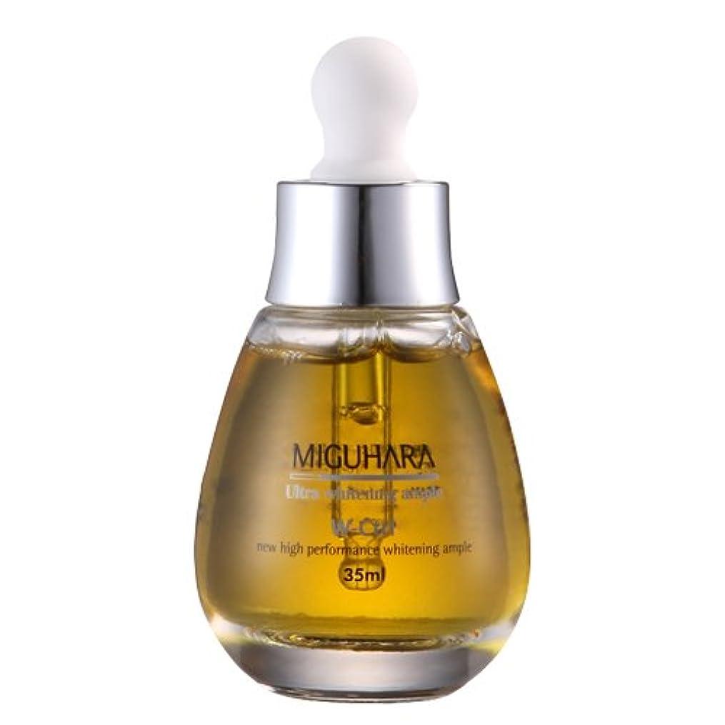 三角形苦味周術期(韓国製)MIGUHARAウルトラホワイトニング豊満35ミリリットル自然化粧品Ultra Whitening Ample