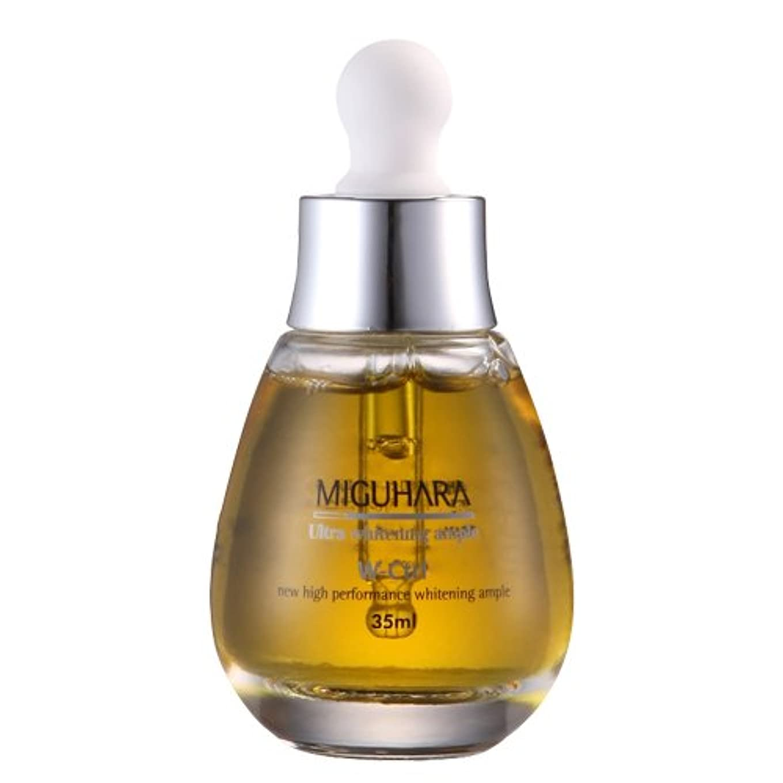 アリス担保平等(韓国製)MIGUHARAウルトラホワイトニング豊満35ミリリットル自然化粧品Ultra Whitening Ample