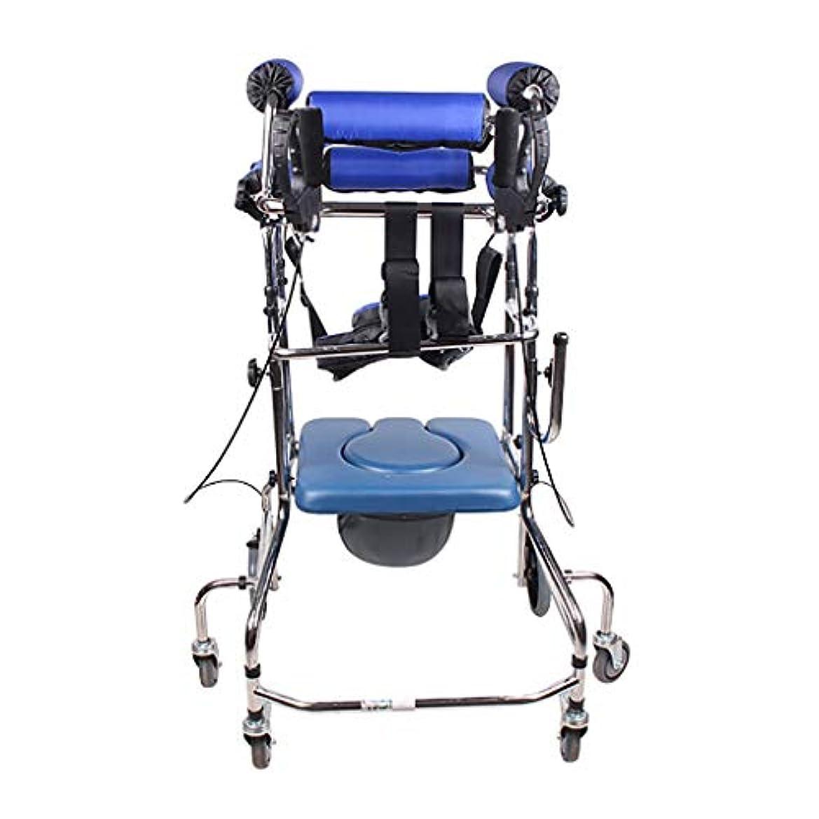 つかまえる荷物逃すスタンディングウォーキングラック/ウォーカー/身体障害者用手すり車椅子立ちベッド青6ラウンドハンドブレーキプラスフットブレーキトイレに追加