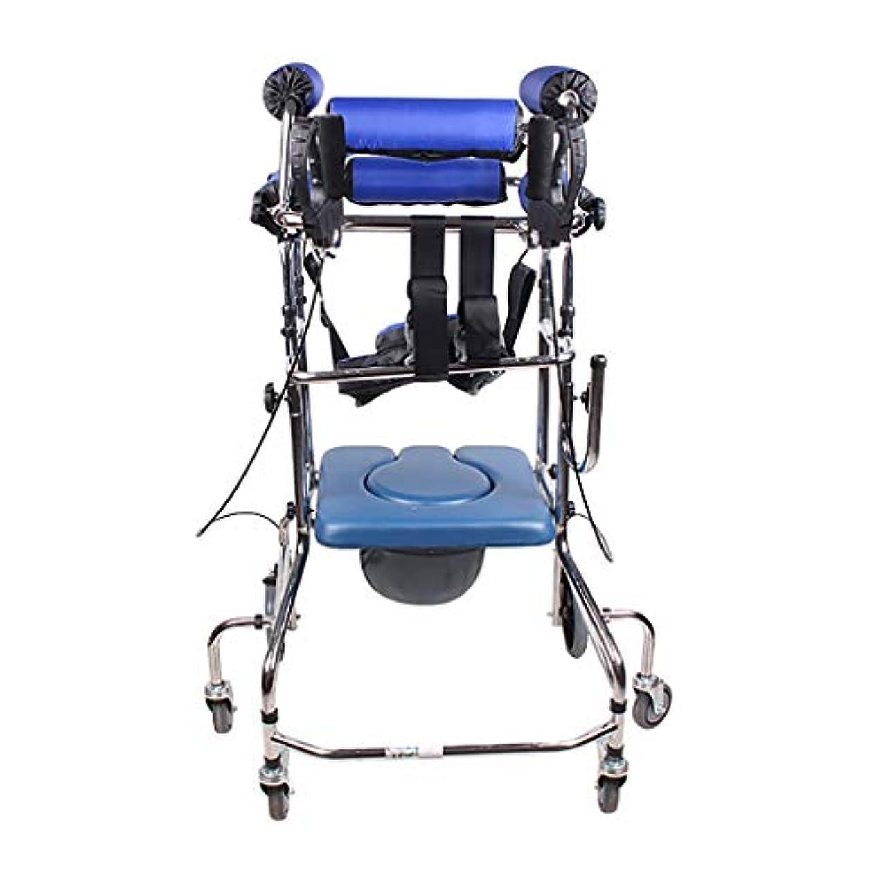 カレッジ衛星リビジョンスタンディングウォーキングラック/ウォーカー/身体障害者用手すり車椅子立ちベッド青6ラウンドハンドブレーキプラスフットブレーキトイレに追加