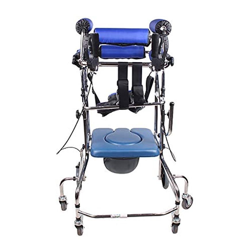 埋める強風悪夢スタンディングウォーキングラック/ウォーカー/身体障害者用手すり車椅子立ちベッド青6ラウンドハンドブレーキプラスフットブレーキトイレに追加