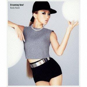 「Dreaming Now!/倖田來未」は○○テーマソング!ノリノリの歌詞&PVのダンスも徹底解説♪