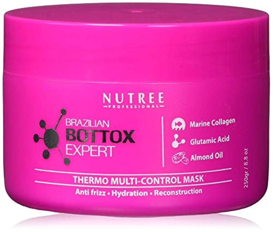 Nutree Professional ボトックスエキスパート、ブラジルボトックスエキスパートヘアトリートメント、マスク 8.8 oz ピンク