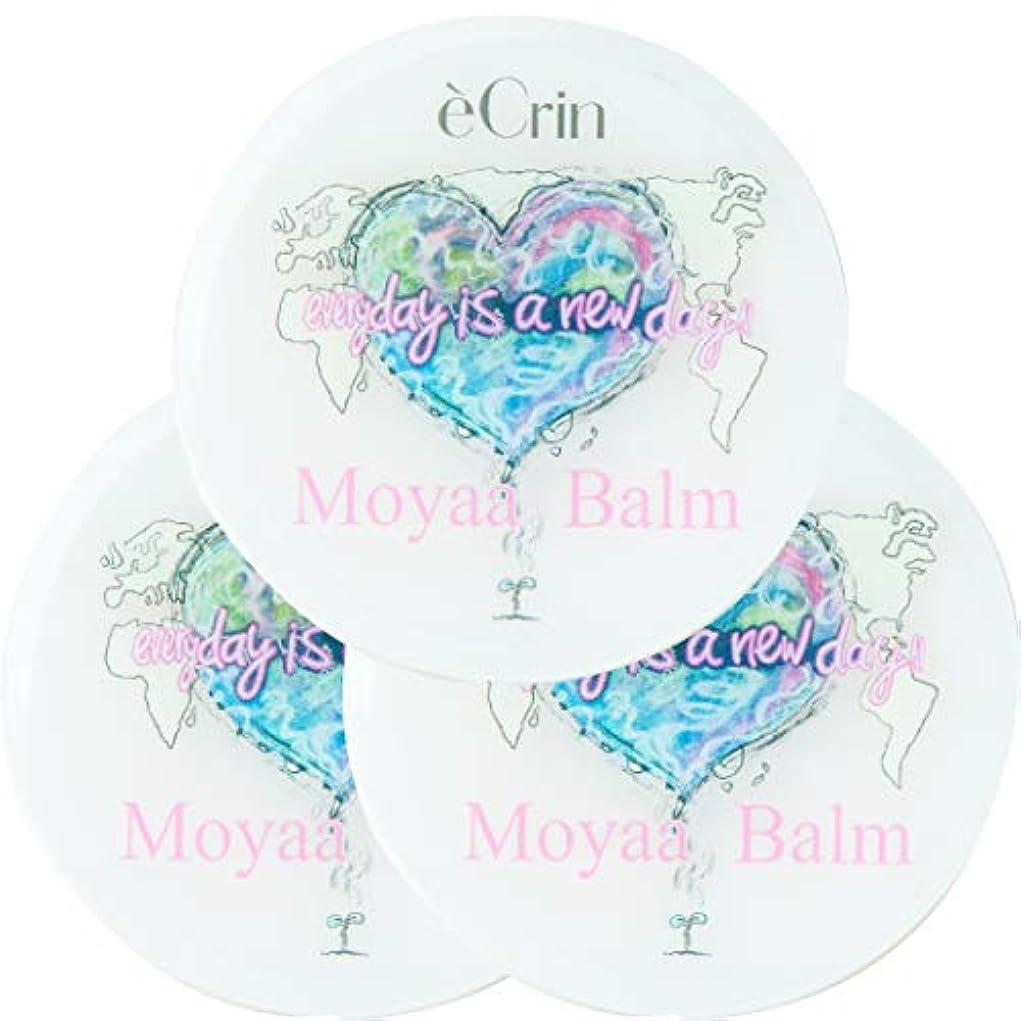 評議会回転咽頭Moyaa Balm (モーヤバーム)天然成分のみで仕上げたシアバター 無添加 天然成分100% 3個セット