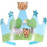 BESTOYARD 2個 お誕生日 バースデーパーティ 飾りつけ 紙製 王冠帽子 星が付き 可愛い 虎