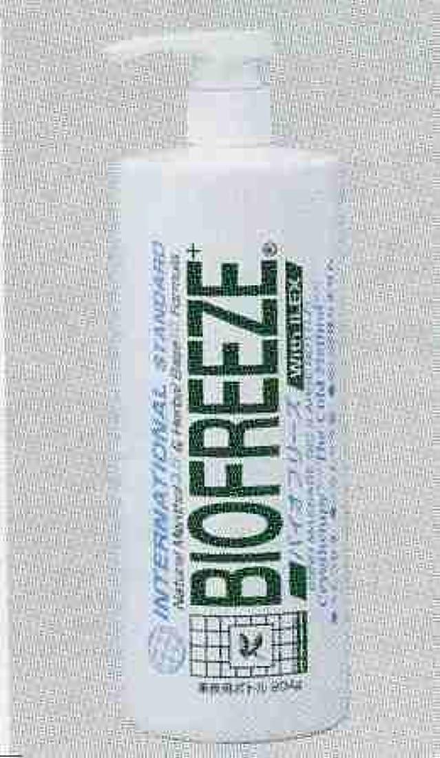 おしゃれな寄稿者化学薬品バイオフリーズ 業務用ボトルタイプ(904g) + バイオフリーズ ロールタイプ(82g)