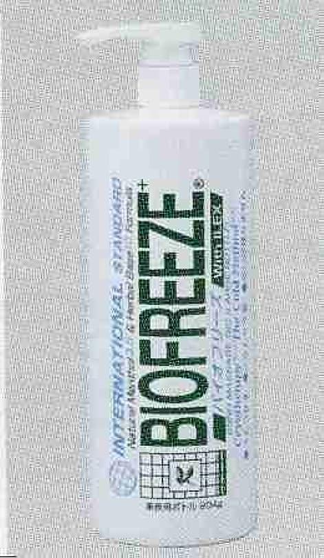 パーティー官僚先住民バイオフリーズ 業務用ボトルタイプ(904g) + バイオフリーズ ロールタイプ(82g)
