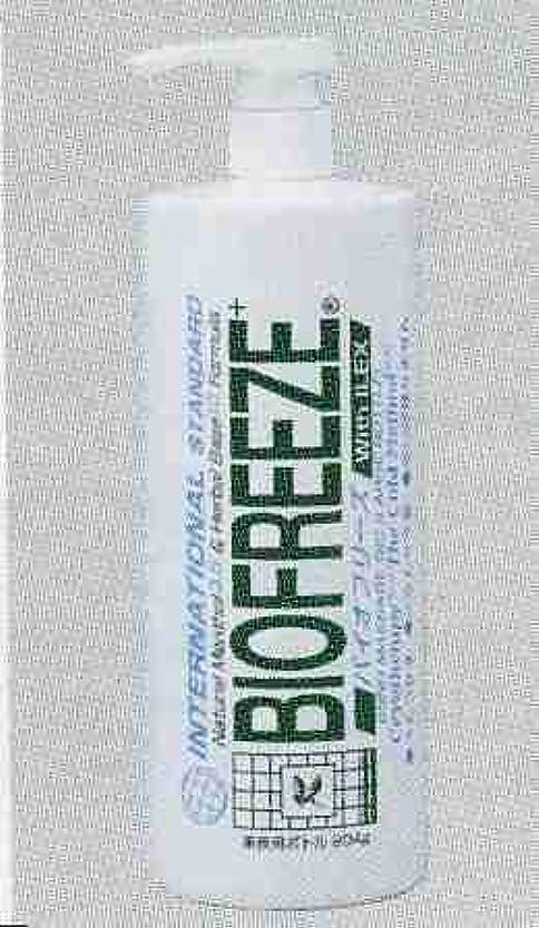 生じる相談欠伸バイオフリーズ 業務用ボトルタイプ(904g) + バイオフリーズ ロールタイプ(82g)