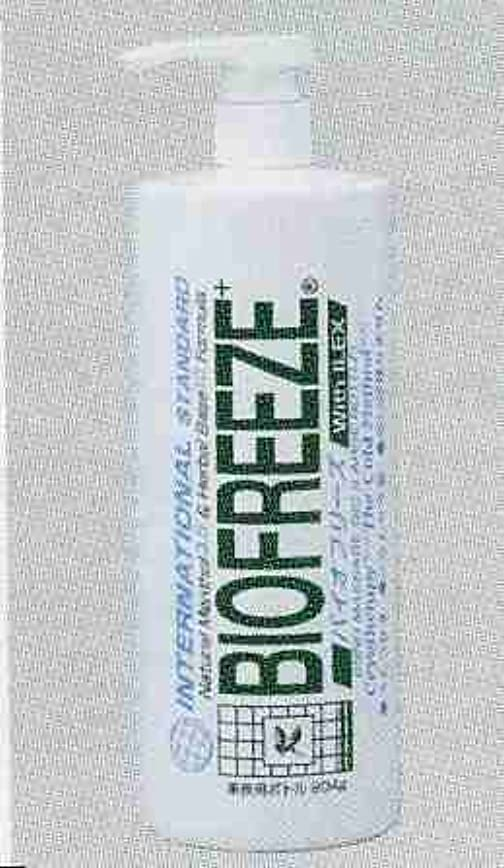遺伝的苦しみマーガレットミッチェルバイオフリーズ 業務用ボトルタイプ(904g) + バイオフリーズ ロールタイプ(82g)