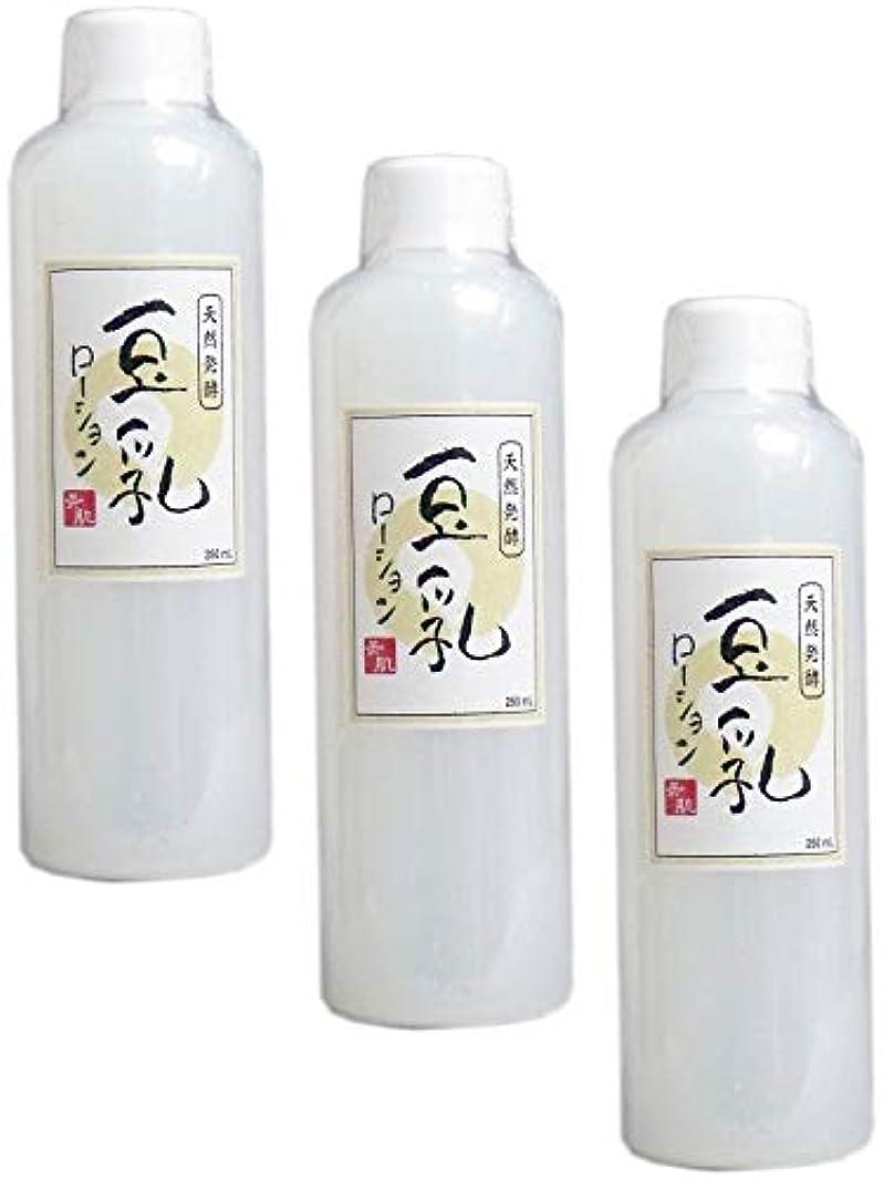 大気フィルタ受信【まとめ買い】コジット 豆乳ローション 250ml【×3個】