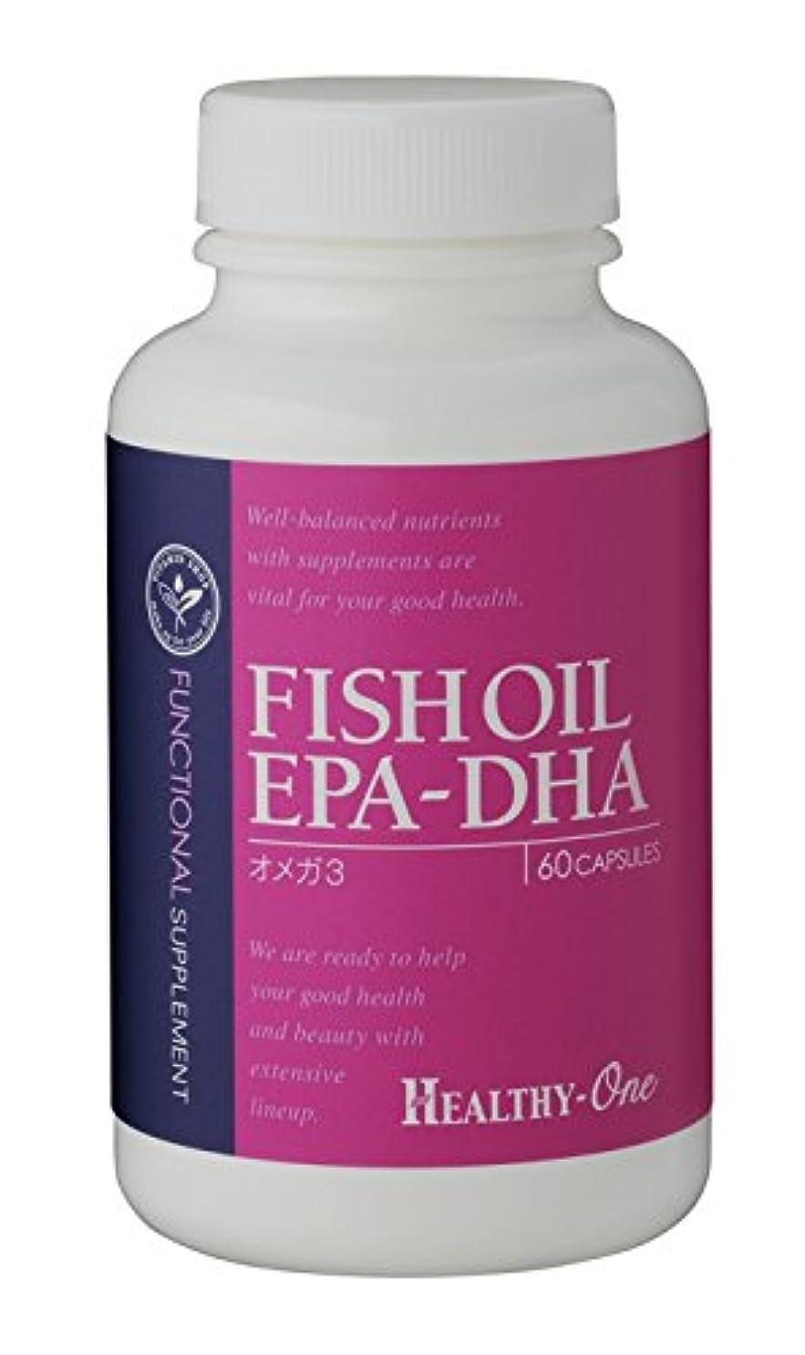 オート乱気流ドナーヘルシーワン フィッシュオイル EPA-DHA 60カプセル
