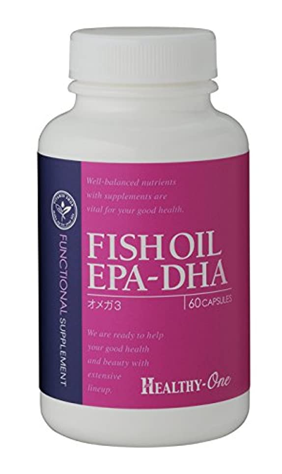 距離大使館保証するヘルシーワン フィッシュオイル EPA-DHA 60カプセル