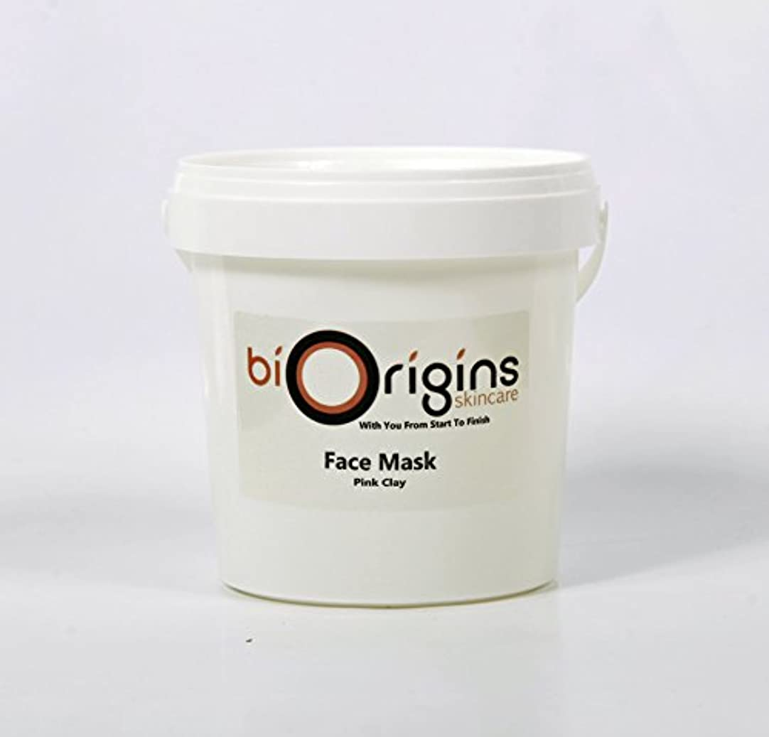 スペインたとえ私のFace Mask - Pink Clay - Botanical Skincare Base - 1Kg