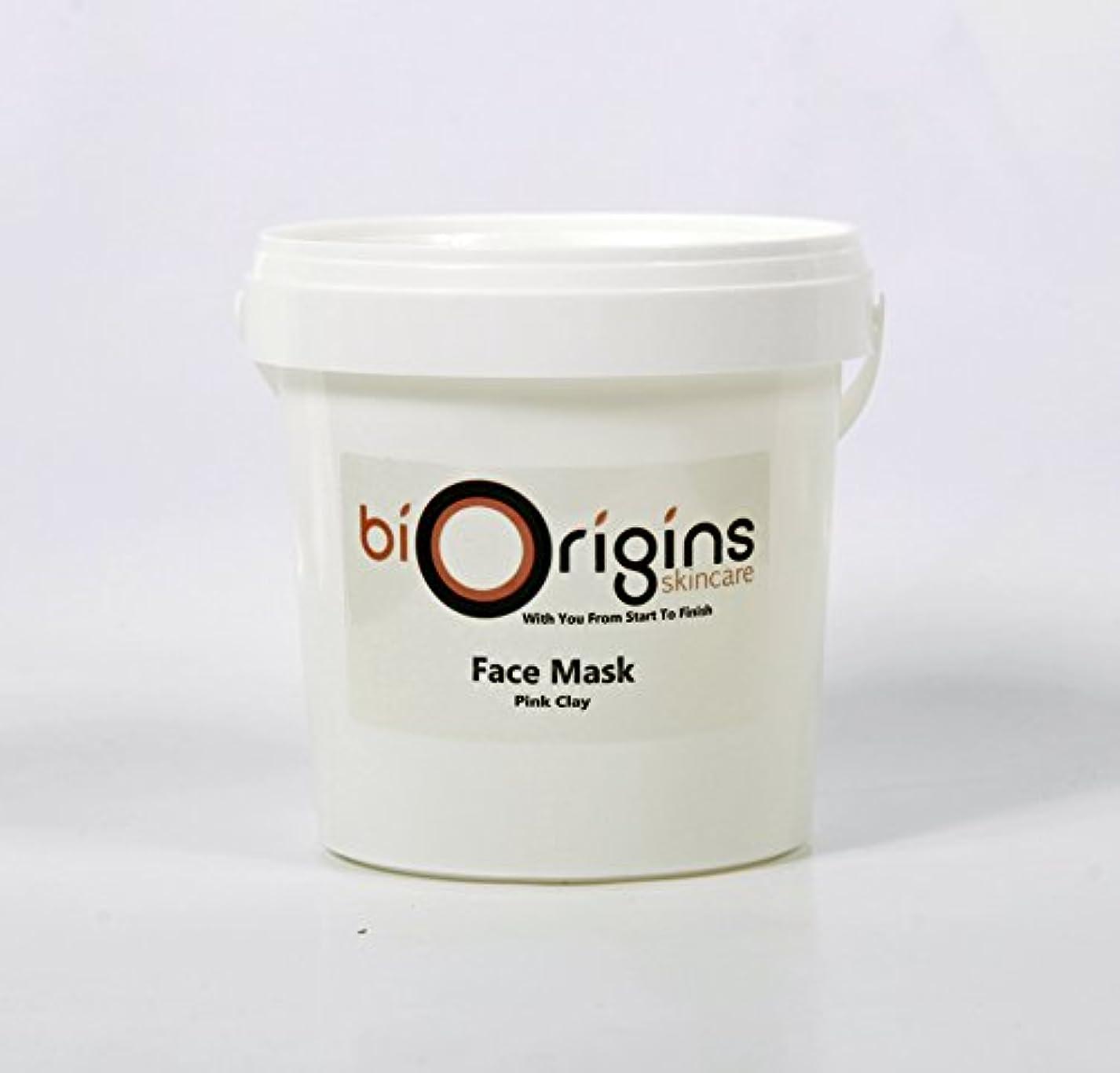 キャンドル偶然のポジションFace Mask - Pink Clay - Botanical Skincare Base - 1Kg
