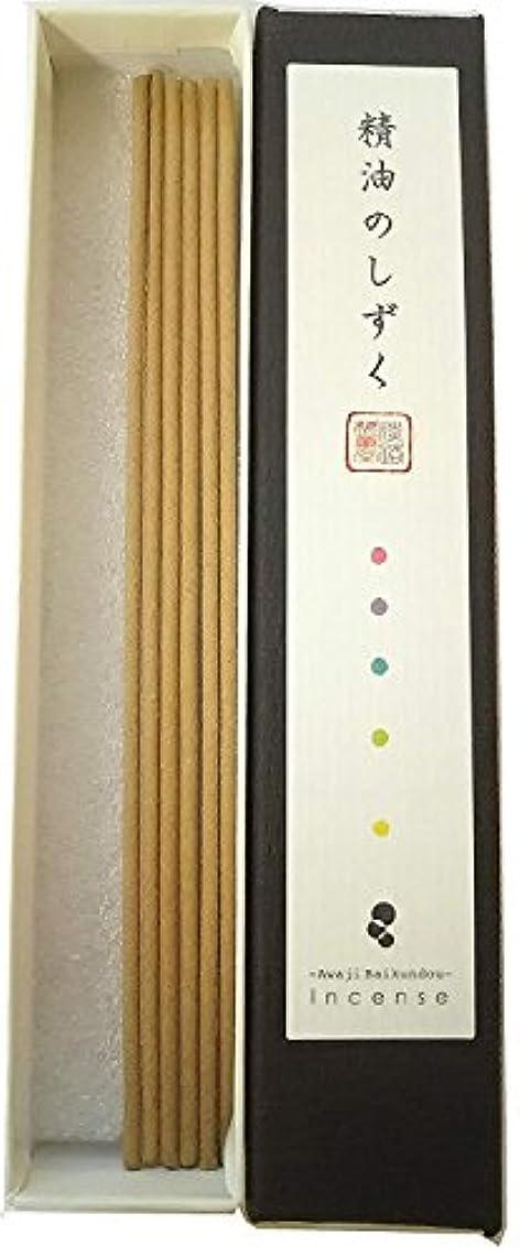 宇宙船も受け入れた淡路梅薫堂の高品質お香スティック (限定品) 精油のしずく白檀 (6本入り×5箱) Amazon FBA サンダルウッド おすすめ 高級線香 無添加 自然素材 天然白檀 #185 (5)