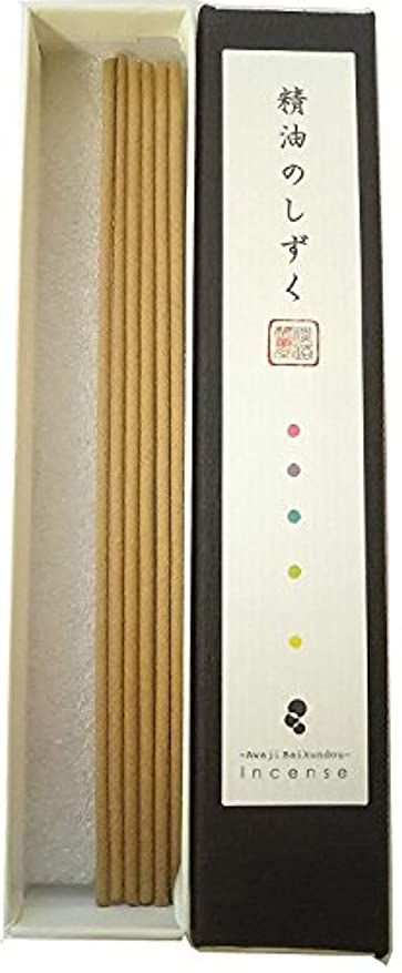 ベーコン改善する怠な淡路梅薫堂の高品質お香スティック (限定品) 精油のしずく白檀 (6本入り×5箱) Amazon FBA サンダルウッド おすすめ 高級線香 無添加 自然素材 天然白檀 #185 (5)