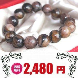 【キャストライト ブレスレット 10mm】 癒し ヒーリング 厄除け パワーストーン 天然石 ブレスレット