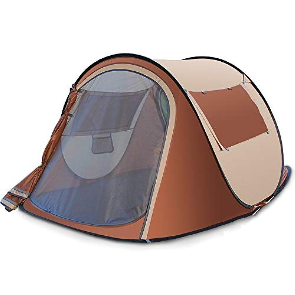 残酷な同じ感染する屋外用キャンプテント、全自動テント、防水、防蚊、3?4人,B