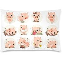 可愛い 子供 豚キャラクター 座布団 50cm×72cm