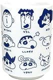 ティーズファクトリー 湯呑み フェイス H9×Φ7cm クレヨンしんちゃん 湯のみ KS-5536015FC