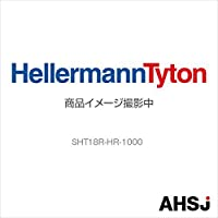 ヘラマンタイトン SHT18R-HR-1000 (1袋)