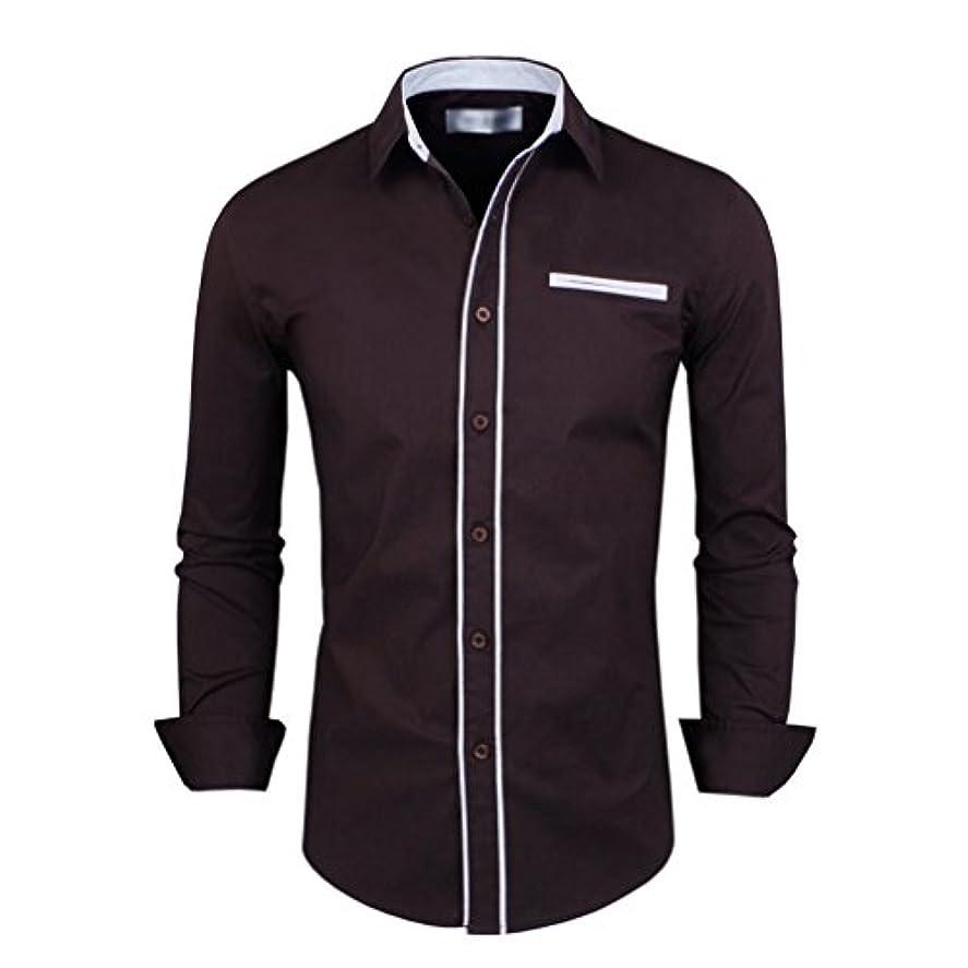 特徴頬持続的Honghu メンズ シャツ 長袖 シンプル カジュアル  ワインレッド 2XL 1PC