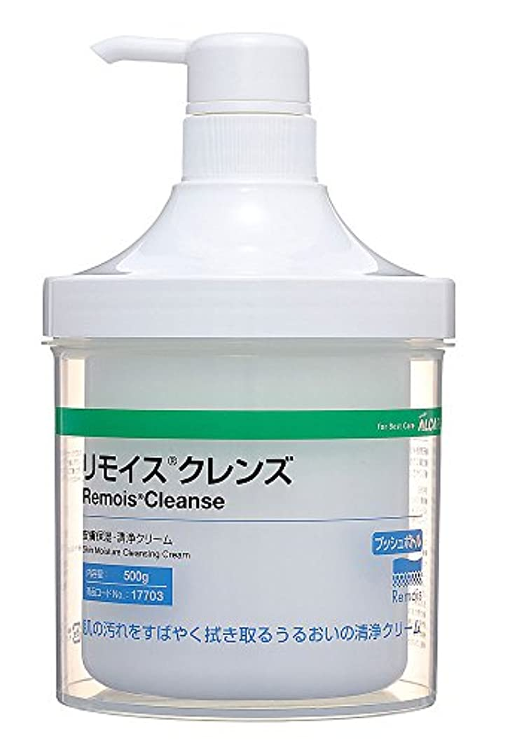 クラス豊富な空白アルケア リモイスクレンズ 皮膚保湿?清浄クリーム 17703 プッシュボトル 500g