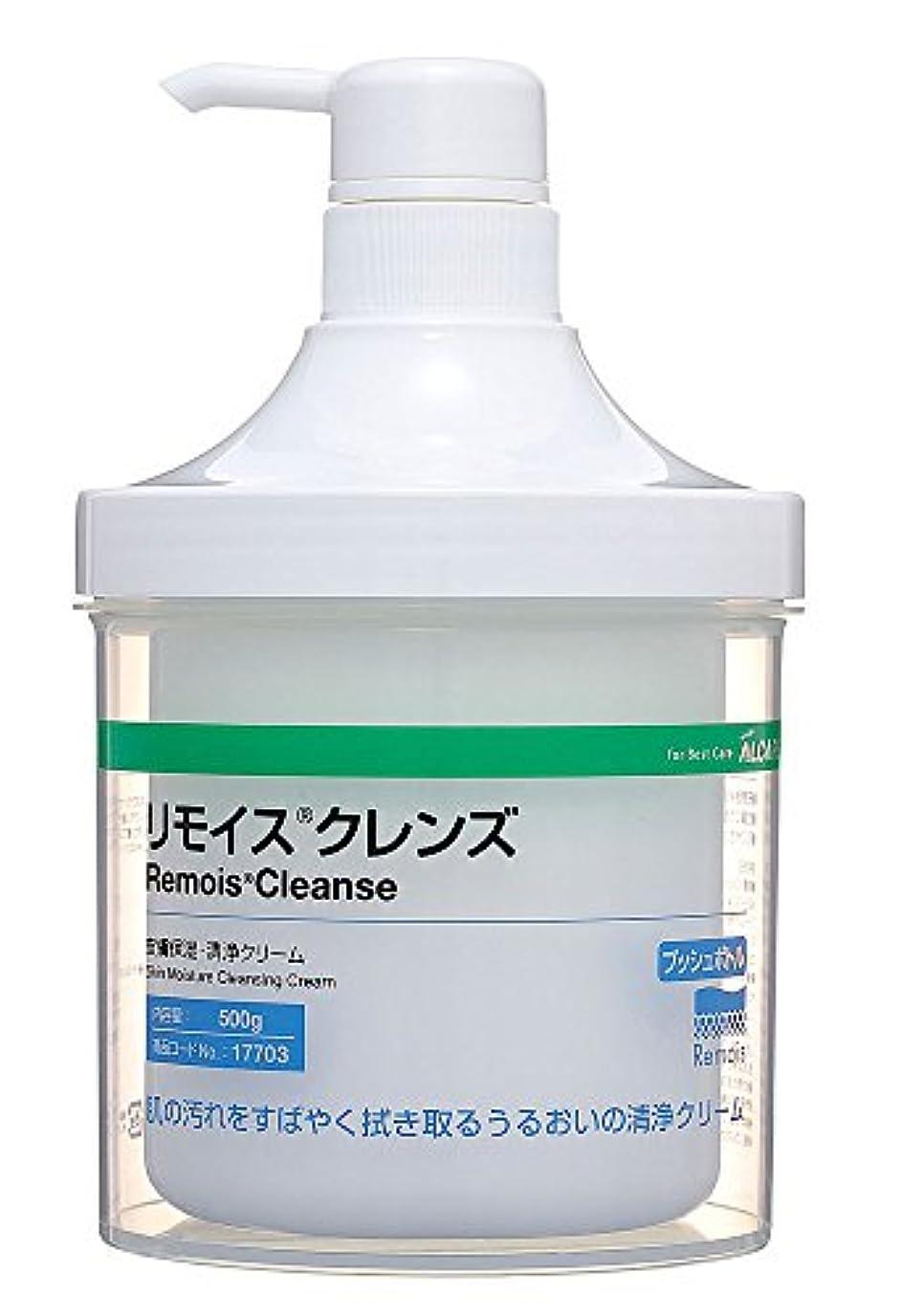 複雑シュートうなずくアルケア リモイスクレンズ 皮膚保湿?清浄クリーム 17703 プッシュボトル 500g