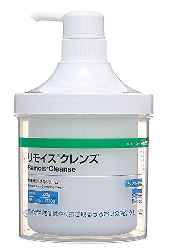 連想マダムスカウトアルケア リモイスクレンズ 皮膚保湿?清浄クリーム 17703 プッシュボトル 500g