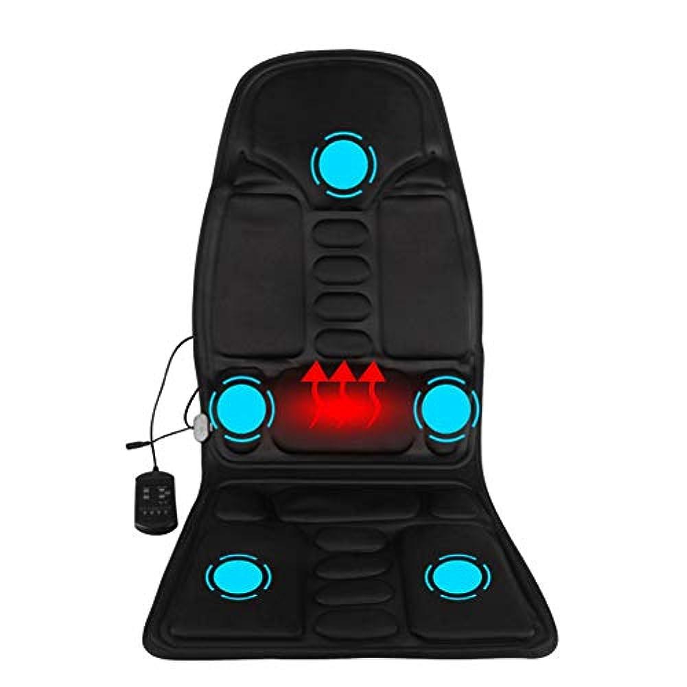 マッサージのあと振れ止めのクッション、車の総本店の5つの熱振動モーターを搭載する背部そして首全体のための携帯用マッサージャーの座席振動のマッサージ
