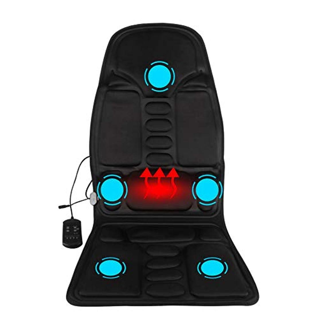 背の高いいたずら焦げマッサージのあと振れ止めのクッション、車の総本店の5つの熱振動モーターを搭載する背部そして首全体のための携帯用マッサージャーの座席振動のマッサージ