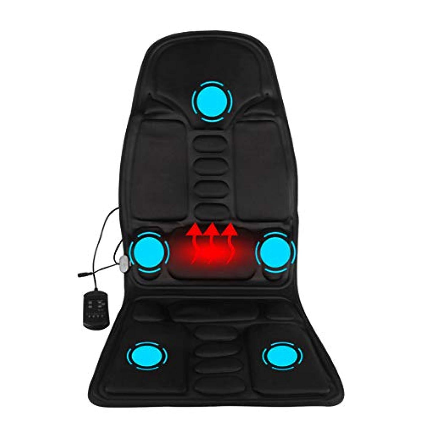 上流の悲しいことにアルミニウムマッサージのあと振れ止めのクッション、車の総本店の5つの熱振動モーターを搭載する背部そして首全体のための携帯用マッサージャーの座席振動のマッサージ