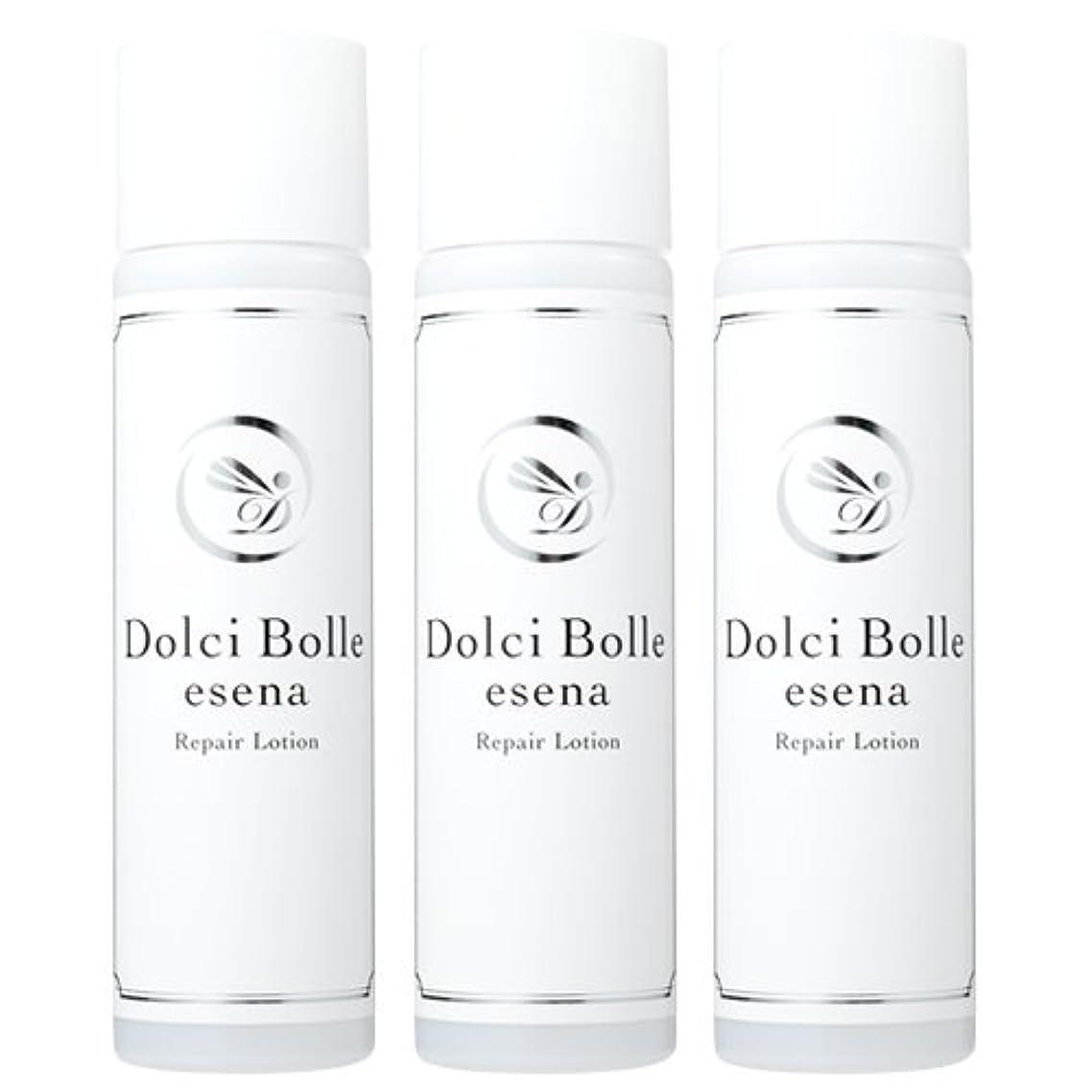 迫害する母性期間Dolci Bolle(ドルチボーレ) esena(エセナ) リペアローション 150ml 3本セット