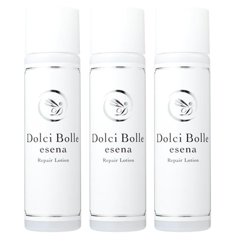 風変わりなアート抽象Dolci Bolle(ドルチボーレ) esena(エセナ) リペアローション 150ml 3本セット