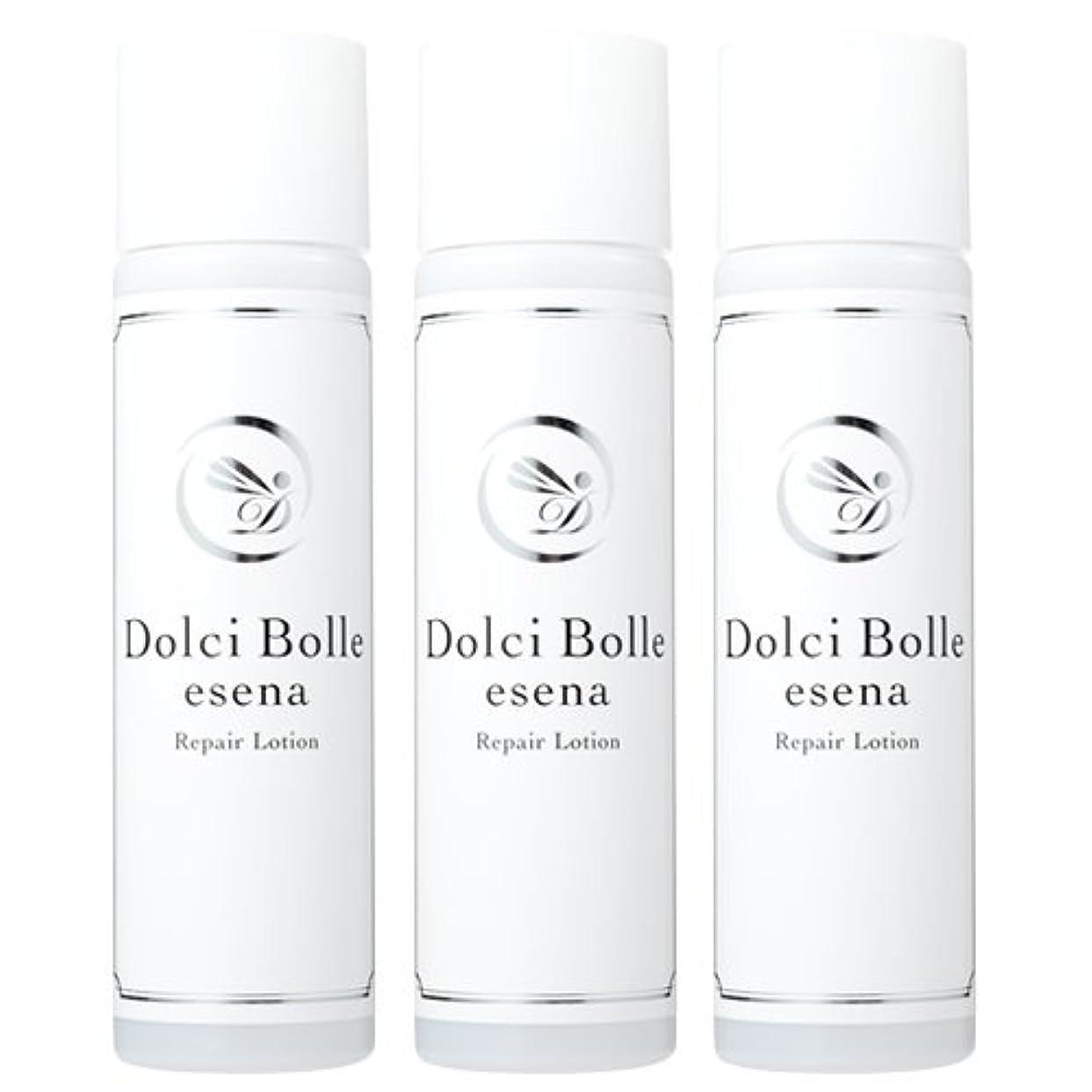 生物学記憶障害者Dolci Bolle(ドルチボーレ) esena(エセナ) リペアローション 150ml 3本セット
