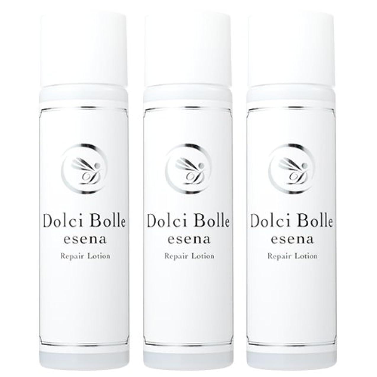 ラリーベルモント喉が渇いたラッドヤードキップリングDolci Bolle(ドルチボーレ) esena(エセナ) リペアローション 150ml 3本セット