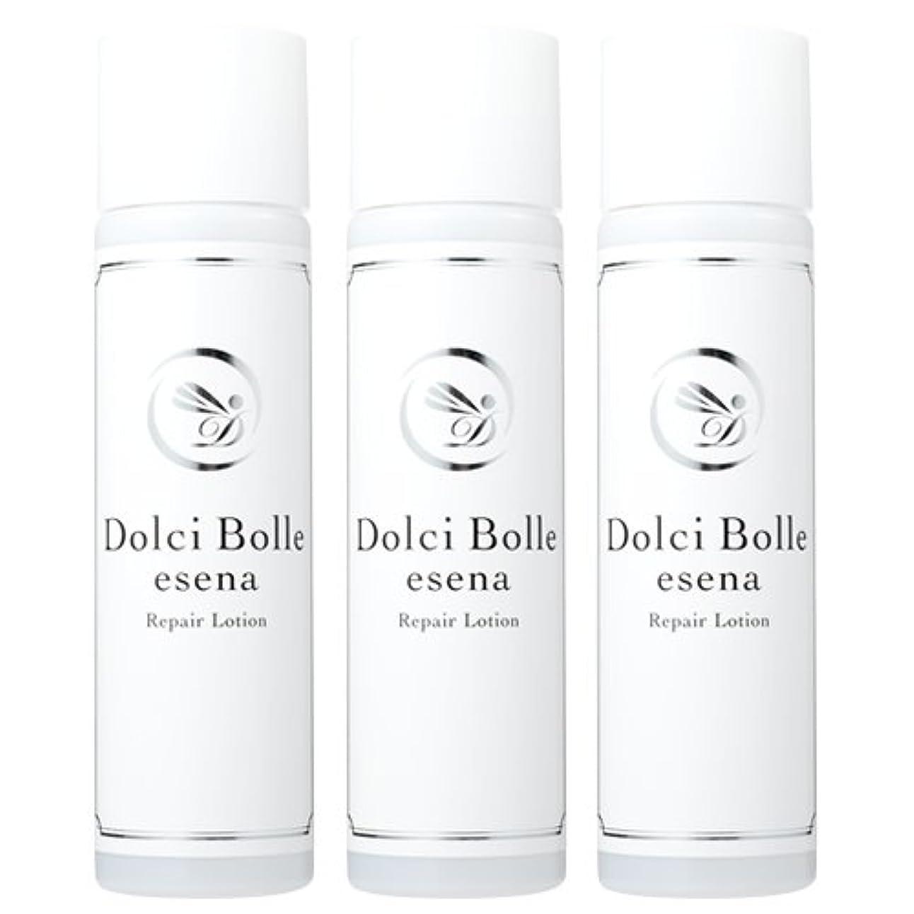 分類一月装置Dolci Bolle(ドルチボーレ) esena(エセナ) リペアローション 150ml 3本セット