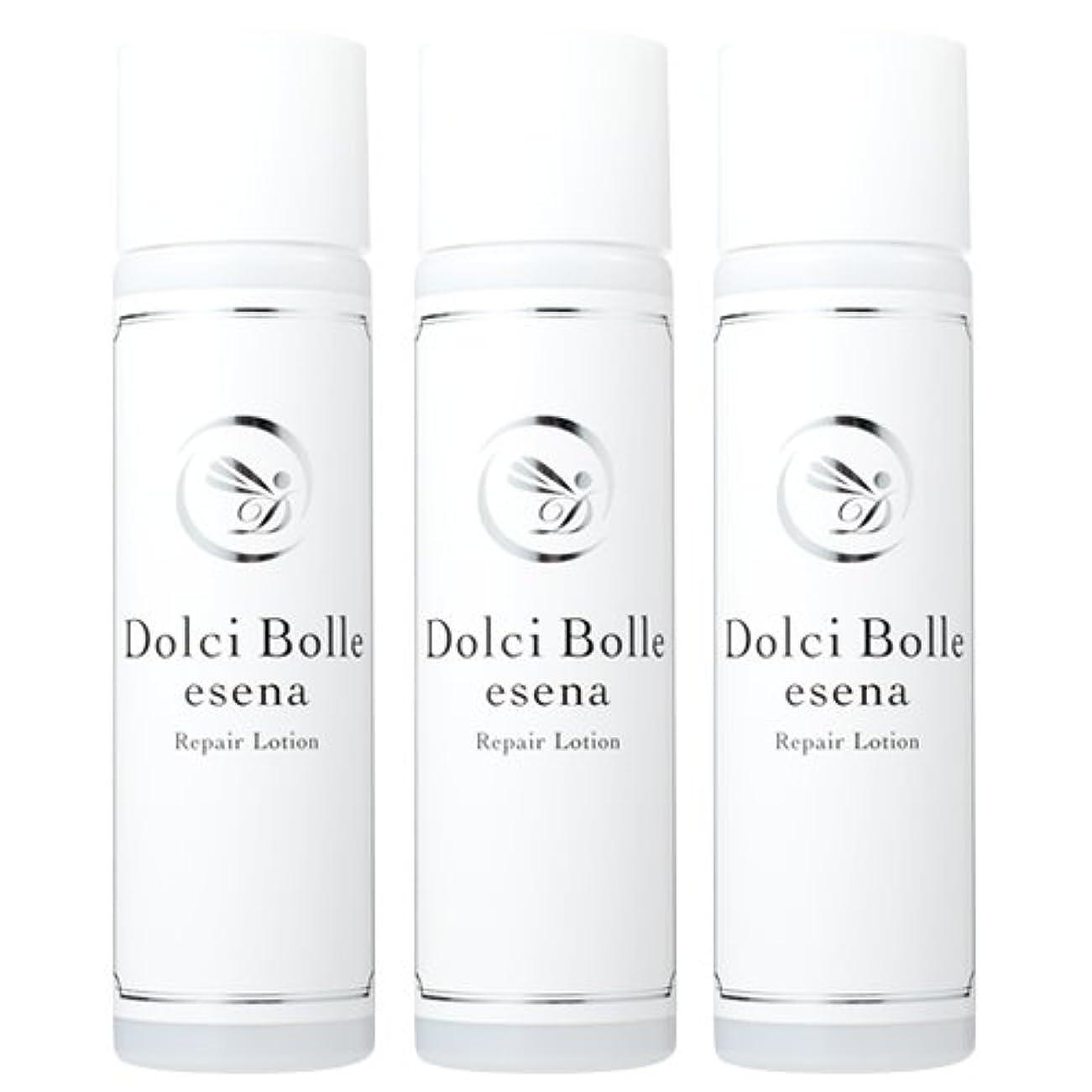 期間ママベンチDolci Bolle(ドルチボーレ) esena(エセナ) リペアローション 150ml 3本セット