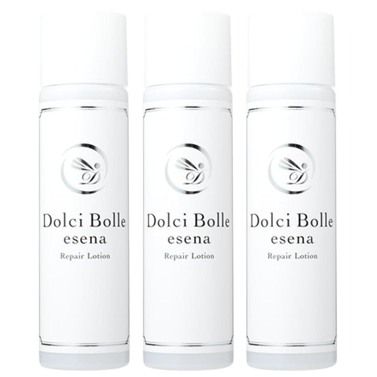 分泌する子豚るDolci Bolle(ドルチボーレ) esena(エセナ) リペアローション 150ml 3本セット